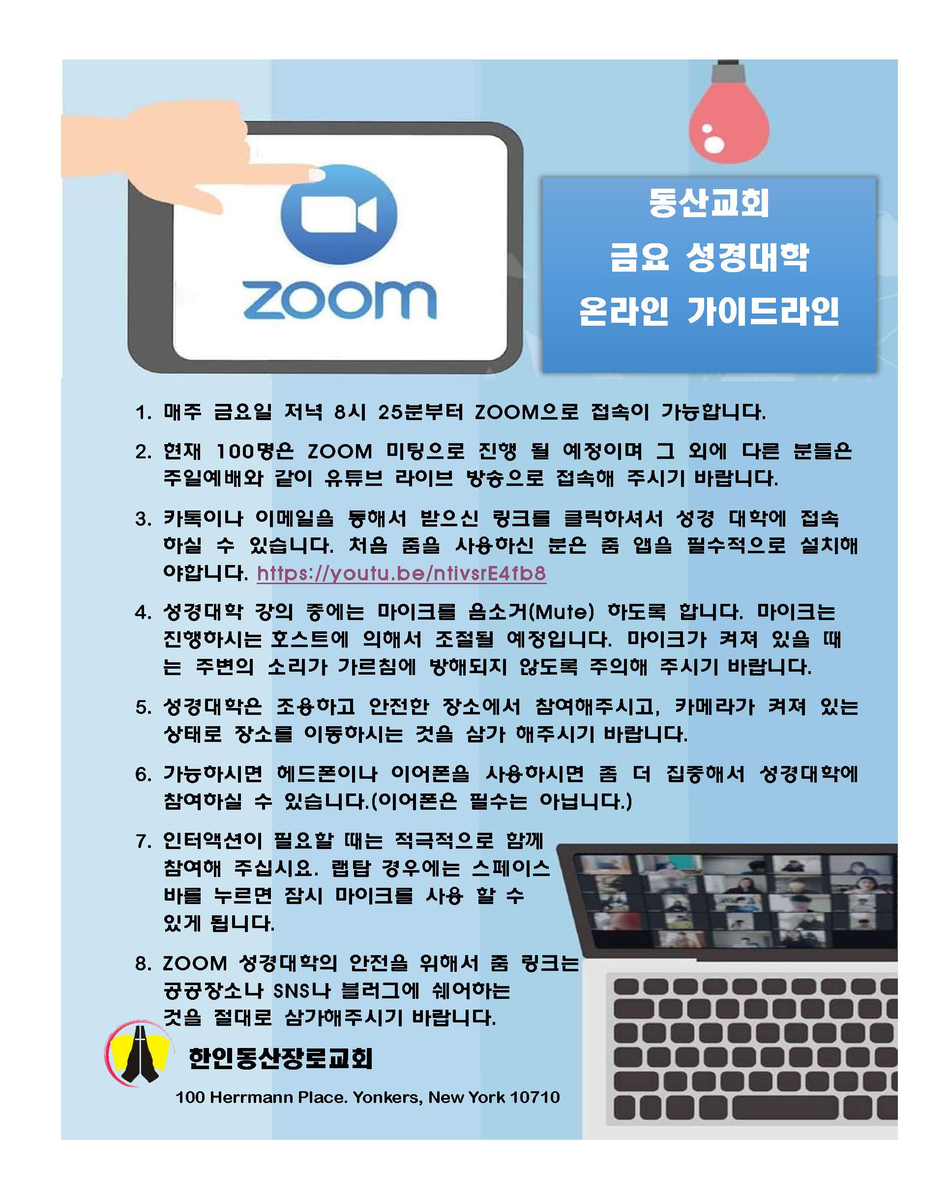 zoom_2020 bible.jpg