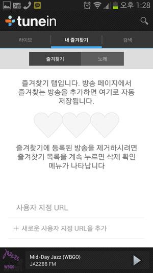 Screenshot_2013-08-26-13-28-17.jpg