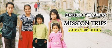 2018_Mexico.jpg