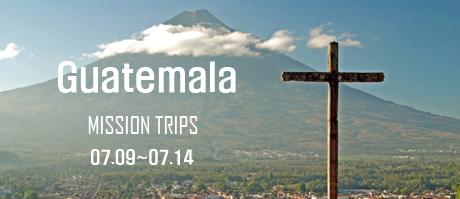 2018_Guatemala.jpg