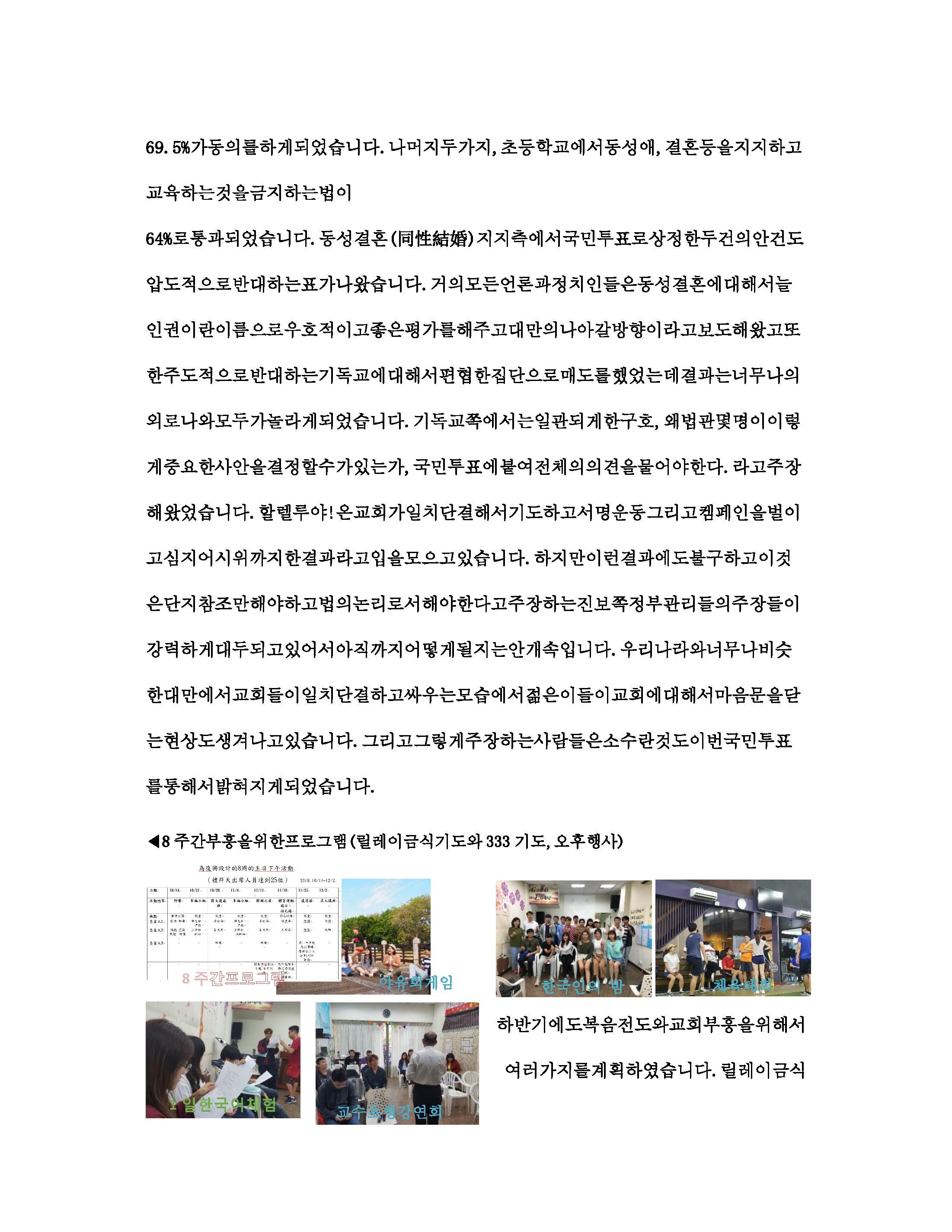허도선 김한나_페이지_2.jpg