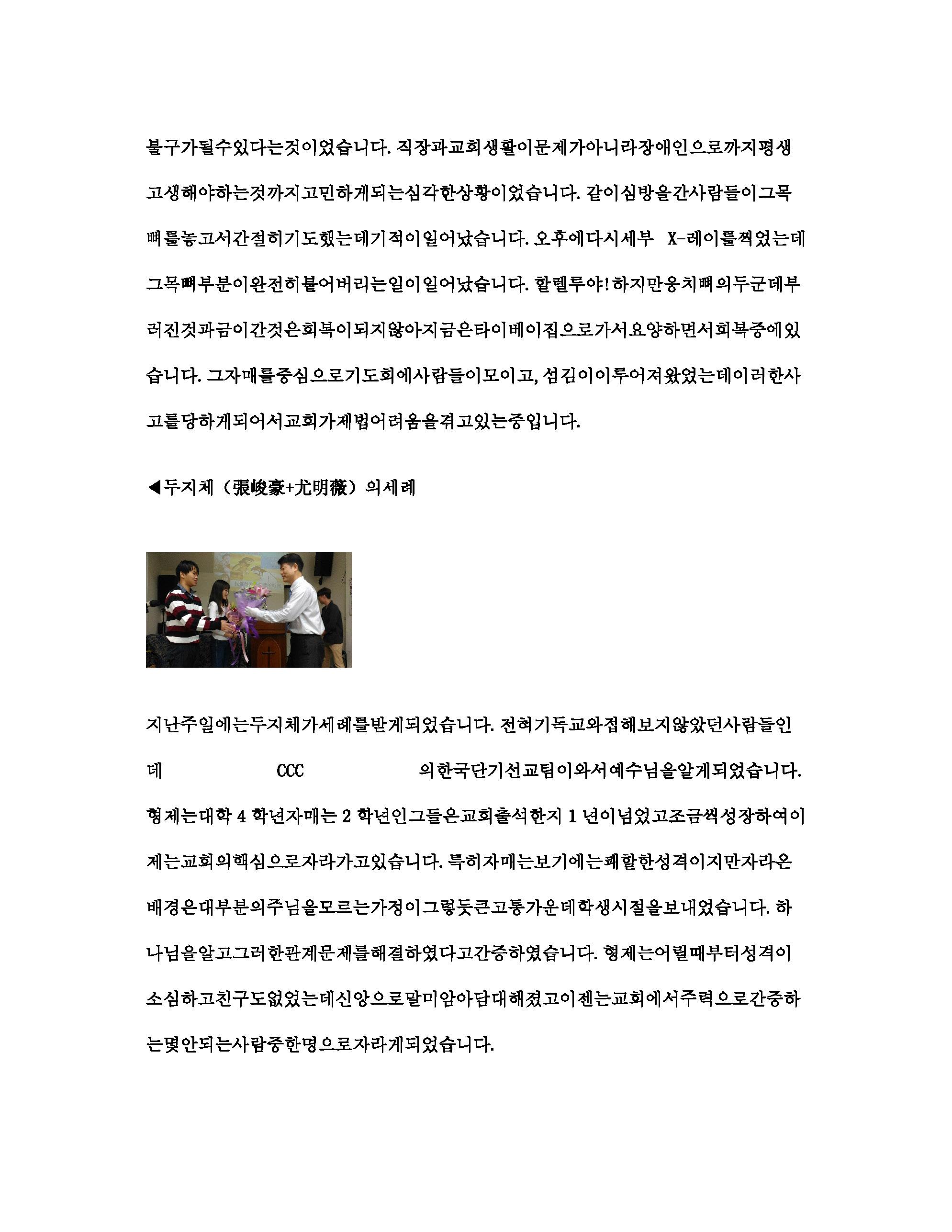 허도선 김한나_페이지_4.jpg