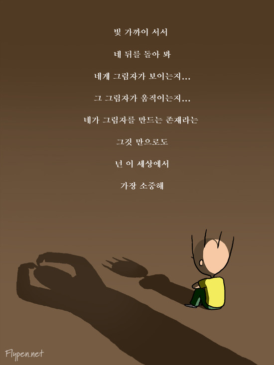 shadow_olca.jpg